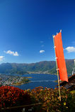 Kachi viewpoint Royalty Free Stock Photo