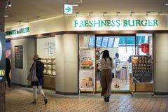 Freshness Burgher shop. Kachidoki, Tokyo, Japan, 04/06/2019 , Freshness Burger shop inside Harumi triton square, with boulangerie stock photography