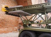 Kachusa-Rakete im Kreml, Nischni Nowgorod, Russische Föderation Lizenzfreie Stockbilder