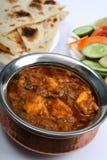 Kadai paneer curry Stock Photo