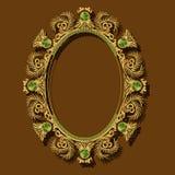 Kader gouden kleur met schaduw Royalty-vrije Stock Afbeeldingen