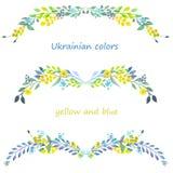 Kadergrens, bloemen decoratief ornament met waterverf blauwe en gele bloemen, bladeren en takken Royalty-vrije Stock Foto