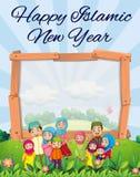 Kaderontwerp voor Islamitisch nieuw jaar vector illustratie