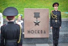 Kadetten markiert 70. Jahrestag des Endes des Zweiten Weltkrieges Lizenzfreies Stockbild