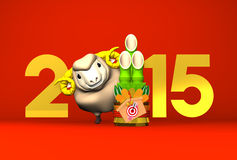Kadomatsu, Brown Sheep, 2015 On Red. 3D render illustration For The Year Of The Sheep,2015 Royalty Free Stock Photo