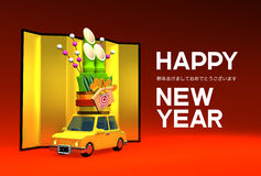 Kadomatsu On Car With Greeting. 3D render illustration For The Year Of The Sheep,2015 In Japan. For New Year Greeting Postcard Vector Illustration