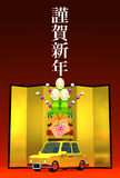 Kadomatsu On Car With Japanese Greeting. 3D render illustration For The Year Of The Sheep,2015 In Japan. For New Year Greeting Postcard Vector Illustration