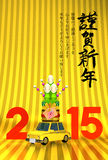 Kadomatsu On Car, New Year Ornament, 2015, Greeting On Gold Stock Photo