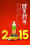 Kadomatsu On Car, New Year Ornament, 2015, Greeting On Red. 3D render illustration For The Year Of The Sheep,2015 Stock Photos