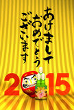 Kadomatsu, Daruma Doll, 2015 On Gold Stock Photo