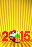 Kadomatsu, Daruma Doll, 2015 On Gold Text Space. 3D render illustration For The Year Of The Sheep,2015 Stock Image