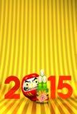 Kadomatsu, Daruma Doll, 2015 On Gold Text Space Stock Image