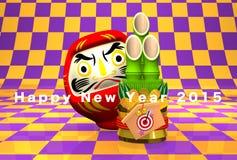 Kadomatsu, Daruma Doll, Greeting On Purple Stock Images
