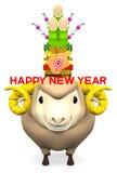 Kadomatsu Na uśmiechu Sheep głowie Z powitaniem Zdjęcia Stock