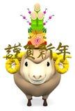 Kadomatsu Na uśmiechu Sheep Kierowniczym Japońskim powitaniu Zdjęcie Royalty Free
