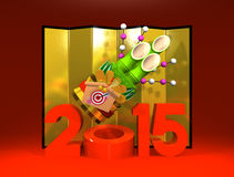 Kadomatsu Ornament And 2015 Number. 3D render illustration. on Red Royalty Free Illustration