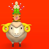 Kadomatsu On Smile Sheep's Head On Red Text Space Stock Images