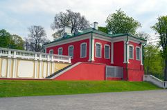 Kadriorg Palace in Tallinn, outdoor shot Stock Image