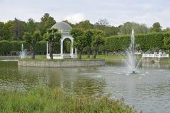 Kadriorg park - Catherine's Valley in Tallinn, Estonia Stock Photo