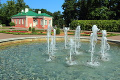 Kadriorg park in Tallinn Royalty Free Stock Photo