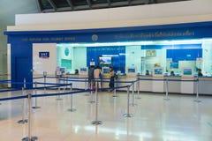 KADZIOWY zwrot odpierający przy lotniskiem Fotografia Stock
