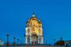 Kafedallnyj-Kathedrale Stockbilder