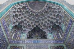 Kafelkowa dekoracja, Isfahan, Iran obrazy royalty free