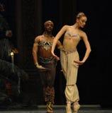 Kaffe för fokusallvarlig-Arabien musik - balettnötknäpparen Arkivbilder