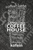 Kaffee-Hintergrund Lizenzfreie Stockfotografie