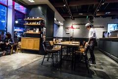Kaffeestube in der Welthandelsmitte Lizenzfreie Stockfotografie