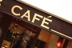 Kaffeestube in Paris Stockfoto