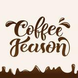 Kaffesäsong vektor illustrationer