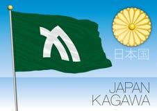Kagawa prefecture flag, Japan. Vector file, illustration Stock Image