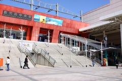 Kagoshima-Chuo Station- Japan Royalty Free Stock Image