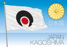 Kagoshima prefecture flag, Japan Royalty Free Stock Photography
