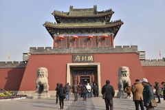 Kaifeng, Henan, Κίνα Στοκ φωτογραφίες με δικαίωμα ελεύθερης χρήσης
