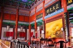 Kaifeng, Henan, porcelaine photos libres de droits