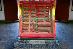 Kaifeng, Henan, porcelana Zdjęcia Royalty Free