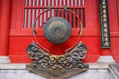 Kaifeng, Henan, porcelana imagens de stock royalty free