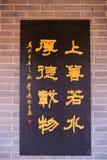 Kaifeng, Henan, Porzellan Lizenzfreies Stockbild