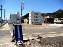 Kaimaishi-Tsunami-Schaden