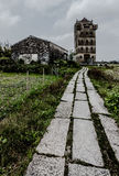 Kaiping royalty free stock image