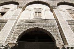 Kairaouine moské fes morocco _ Royaltyfri Bild