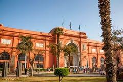 KAIRO, ÄGYPTEN - MÄRZ 2010: MUSEUMS-GEBÄUDE Lizenzfreie Stockbilder
