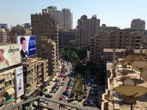 Kairo-Stadtreise Lizenzfreies Stockfoto