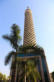 Kairo-Turm - Ägypten Stockbilder