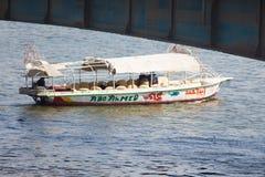 Kairo und der Nil Stockfoto