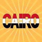 Kairoflaggatext med sunburstillustrationen vektor illustrationer