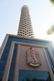 Kairotorn Royaltyfri Foto