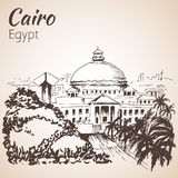 Kairouniversitet egypt skissa vektor illustrationer